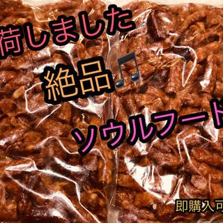 訳あり♪サラミ カルパス ドライソーセージ限定品400g×2袋(菓子/デザート)