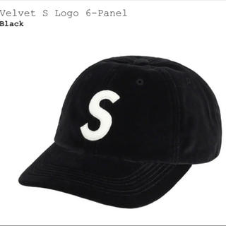 Supreme - supreme Velvet S Logo 6 - Panel