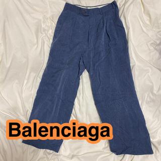 バレンシアガ(Balenciaga)のスラックスパンツ(スラックス)