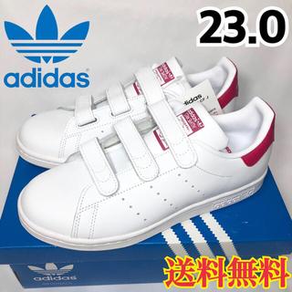 アディダス(adidas)の【新品】希少 アディダス スタンスミス ベルクロ スニーカー ピンク 23.0(スニーカー)