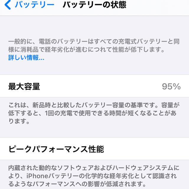 Apple(アップル)の廉さん 専用 スマホ/家電/カメラのスマートフォン/携帯電話(スマートフォン本体)の商品写真