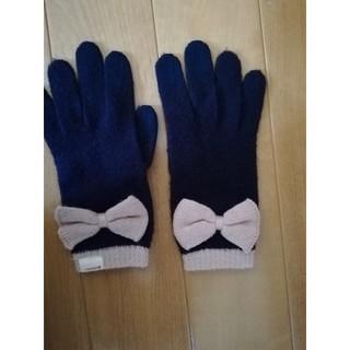 レピピアルマリオ(repipi armario)のレピピアルマリオの手袋(手袋)