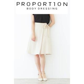 PROPORTION BODY DRESSING - オリビアフレアースカート ウエストリボン Mサイズ相当 ラップ風 ライトベージュ