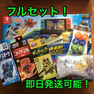Takara Tomy - キャップ革命 ボトルマン デジタル対戦セット+4種セット プロトタイプ付き
