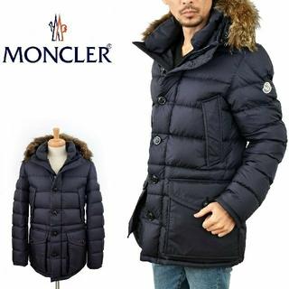 モンクレール(MONCLER)の極美品 国内正規 MONCLER cluny size 0(ダウンジャケット)