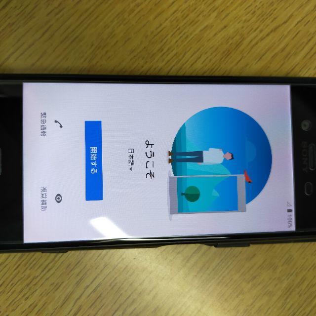 Xperia XZ1 Softbank 701SO 本体 スマホ/家電/カメラのスマートフォン/携帯電話(スマートフォン本体)の商品写真
