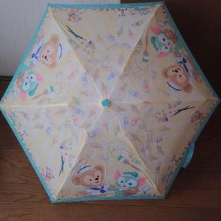 ダッフィー - 香港ディズニーランド ダッフィー ジェラトーニ 折りたたみ傘 折り畳み傘