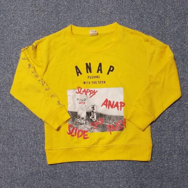 ANAP Kids(アナップキッズ)の★ANAP*トレーナー*イエロー*130cm キッズ/ベビー/マタニティのキッズ服男の子用(90cm~)(Tシャツ/カットソー)の商品写真