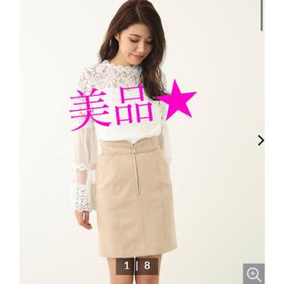 リエンダ(rienda)のSpring color FスエードJ/W SK(ひざ丈スカート)