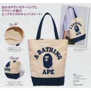 アベイシング エイプ APE BAPE トートバッグ 雑誌付録 当日発送