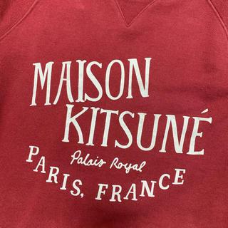 メゾンキツネ(MAISON KITSUNE')のメゾンキツネ maison kitsune スウェット(トレーナー/スウェット)