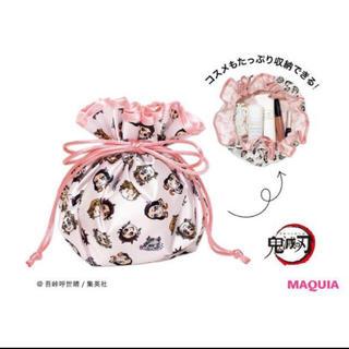 集英社 - MAQUIA 12月号付録 鬼滅の刃の巾着ポーチ