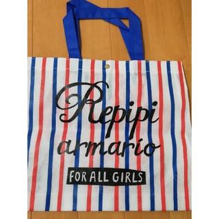 レピピアルマリオ(repipi armario)のショッパー(ショップ袋)