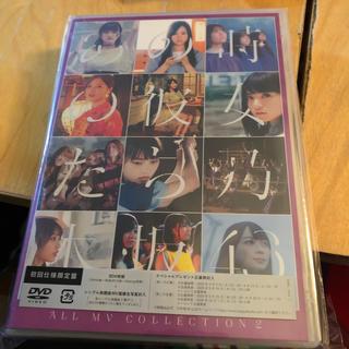 乃木坂46 - 乃木坂46 DVD 初回使用限定盤