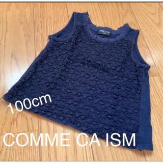 コムサイズム(COMME CA ISM)のコムサイズム 女の子用 タンクトップ シャツ キッズ服 子供服 紺色 100cm(Tシャツ/カットソー)
