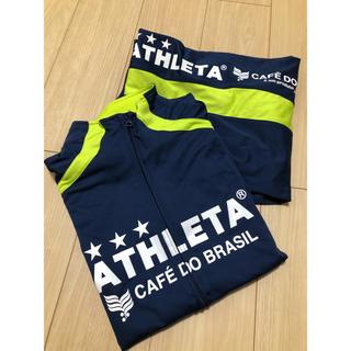 ATHLETA - アスレタ  ジャージ  上下セット L