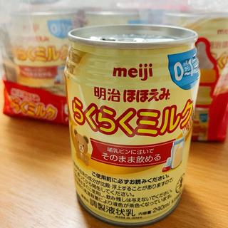 明治 - 明治ほほえみ らくらくミルク6缶セット