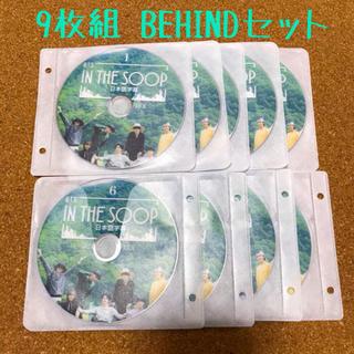 防弾少年団(BTS) - 【BTS】IN THE SOOP 9枚組 BEHINDセット