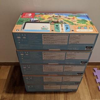 Nintendo Switch - どうぶつの森 同梱 5台セット
