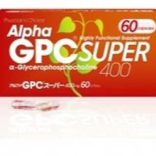 アルファGPCビオ 400 30粒 新品未使用 箱、冊子付