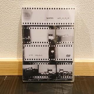 青とメメメ DVD(ミュージック)