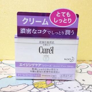 Curel - キュレル  クリームAa  40g  とてもしっとり