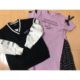 ナルミヤ インターナショナル(NARUMIYA INTERNATIONAL)のby♡LOVEIT トレーナー140、ALGYワンピース130、150(Tシャツ/カットソー)