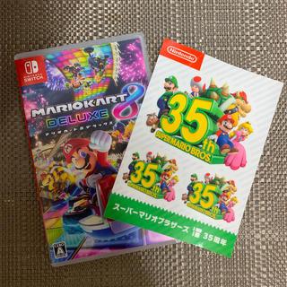 Nintendo Switch - マリオカート8デラックス🌟新品