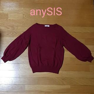 anySiS - anySIS  ニット トップス