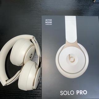 ビーツバイドクタードレ(Beats by Dr Dre)のbeats solo pro(ヘッドフォン/イヤフォン)
