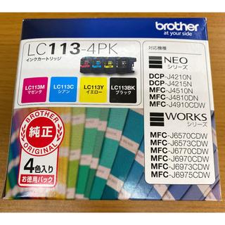 ブラザー(brother)のブラザー インクカートリッジ純正品 LC-113-4PK(PC周辺機器)