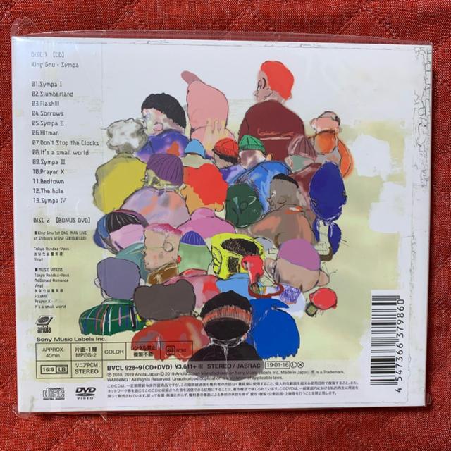 SONY(ソニー)の新品未開封 King Gnu Sympa 初回限定盤 dvd付き エンタメ/ホビーのCD(ポップス/ロック(邦楽))の商品写真