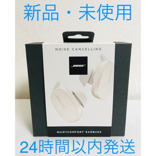 ボーズ(BOSE)のBose QuietComfort Earbuds 完全ワイヤレスイヤホン (ヘッドフォン/イヤフォン)