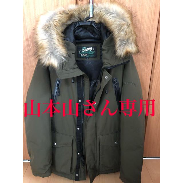 schott(ショット)の Schott シュノーケル ダウンパーカー メンズのジャケット/アウター(ダウンジャケット)の商品写真