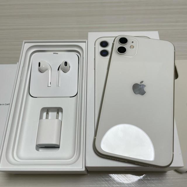 iPhone(アイフォーン)のiPhone11 64GB SIMフリー ホワイト 本体 スマホ/家電/カメラのスマートフォン/携帯電話(スマートフォン本体)の商品写真