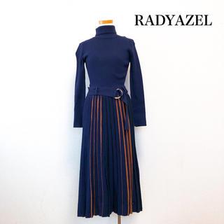 REDYAZEL - RADYAZEL ロング丈ニットプリーツワンピース 秋冬 お出掛けに❤️