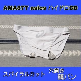 asics - asics ハイドロCD AMA87T メンズ スパイラルカット ホワイト