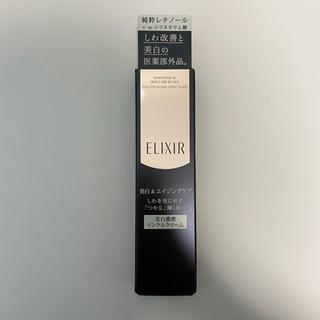 ELIXIR - エリクシールホワイト エンリッチド リンクルクリーム S 15g
