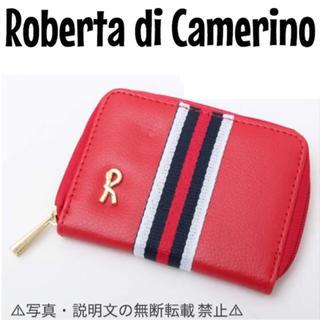 ROBERTA DI CAMERINO - ⭐️新品⭐️【ロベルタ ディ カメリーノ】トリコロールの上品カードケース★付録