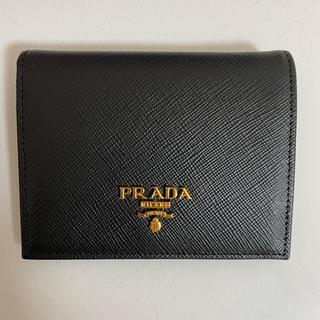 PRADA - MA様 専用 PRADA プラダ 二つ折り財布 ブラック