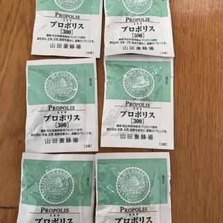 山田養蜂場 プロポリス 300 お試し 6日分 (1日分3粒×6袋)