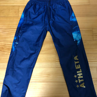 ATHLETA - 【SALE】ATHLETA アスレタ ジャージ パンツ 160