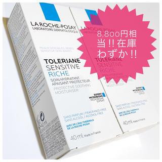 LA ROCHE-POSAY - 【お得2個セット】ラ ロッシュ ポゼ トレリアン センシティブ リッチ 40g
