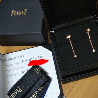 PIAGET - 半額以下 美品ピアジェPIAGETダイヤモンド2wayピアスk18PGポセション