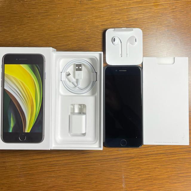 iPhone(アイフォーン)のiPhone SE 第2世代 128GB ブラック スマホ/家電/カメラのスマートフォン/携帯電話(スマートフォン本体)の商品写真