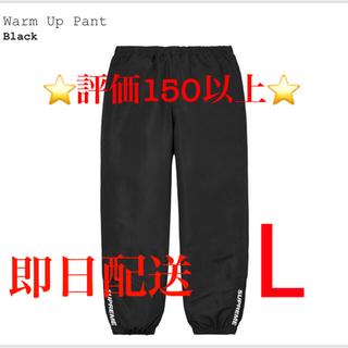 Supreme - supreme warm up pant ブラック Lサイズ