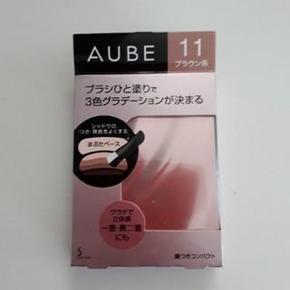 AUBE couture - オーブ ブラシひと塗りアイシャドウN 11 ブラウン系