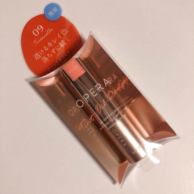 OPERA(オペラ)の新発売 復刻色 新品未開封 OPERA オペラ リップティント 09 テラコッタ コスメ/美容のベースメイク/化粧品(口紅)の商品写真