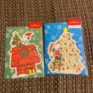 スヌーピー(SNOOPY)のスヌーピー ミニ立体クリスマスカード 2枚セット(カード/レター/ラッピング)