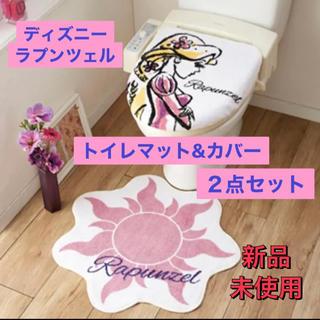 ディズニー(Disney)のトイレ マット カバー ディズニー プリンセス ラプンツェル ピンク 2点セット(トイレマット)
